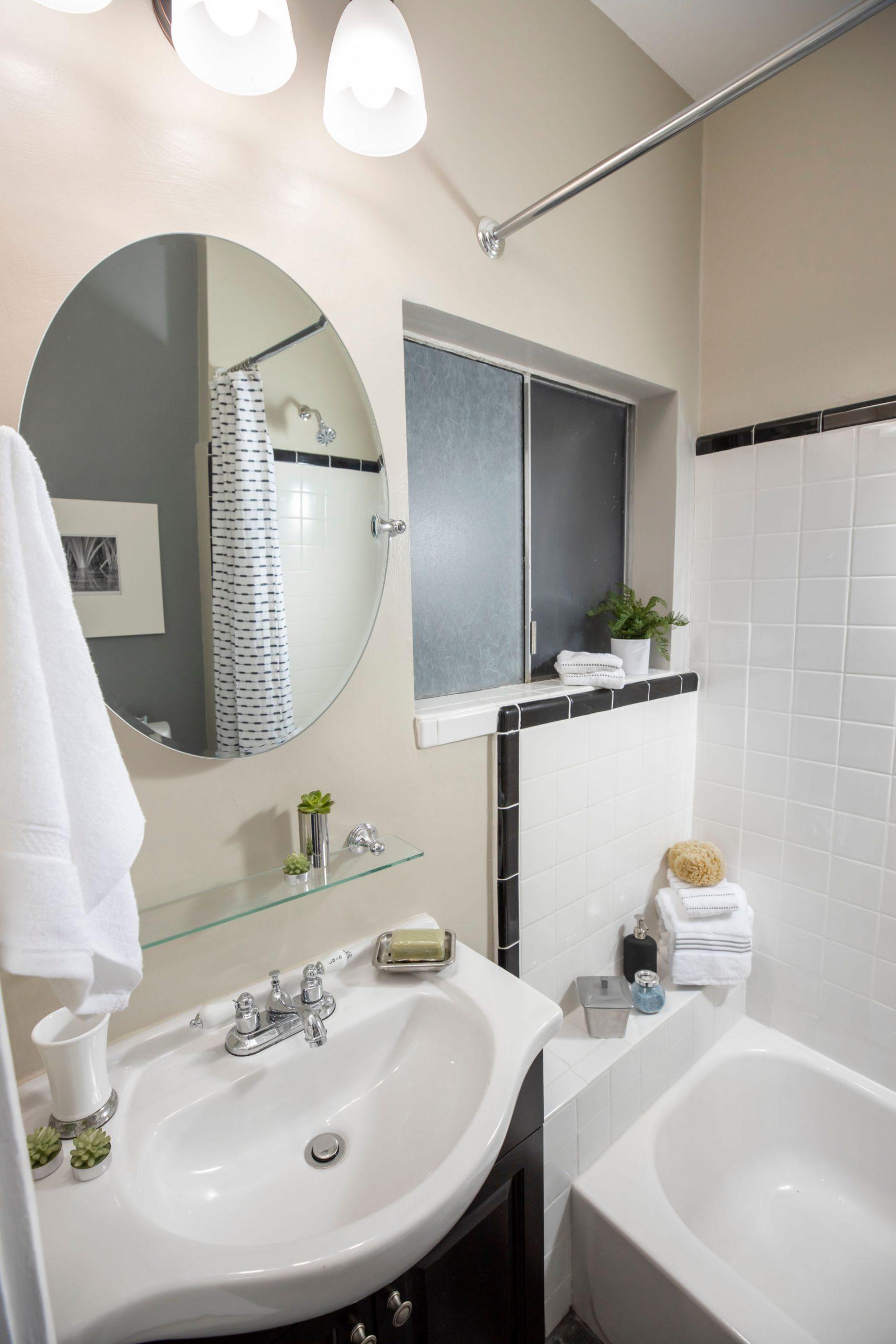 2525 #6 - Bathroom2